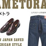 "Review: ""Ametora – how Japan saved American style"""